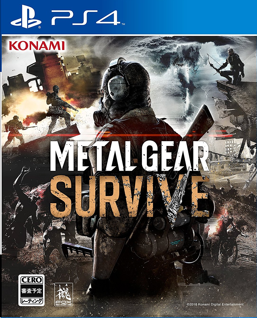 mgs_survive_ps4.png
